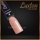Luxton Cover Base №4